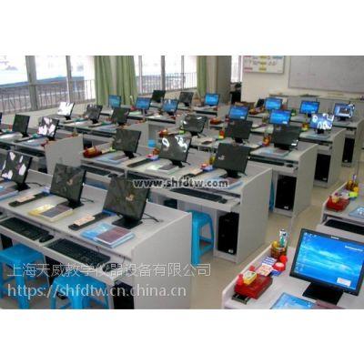 电算化财会模拟,会计实验室,财务教学设备