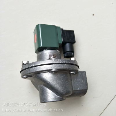 鑫汇直角脉冲电磁阀 淹没式电磁脉冲阀 电磁脉冲阀膜片