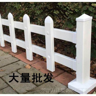 安徽pvc护栏厂 安徽塑钢护栏厂 安徽pvc绿化护栏厂量大从优
