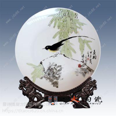 唐龙陶瓷盘定制赠品 陶瓷盘10寸定制图案