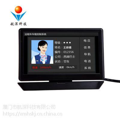 航深科技 出租车智能高清服务评价器 电子信息屏