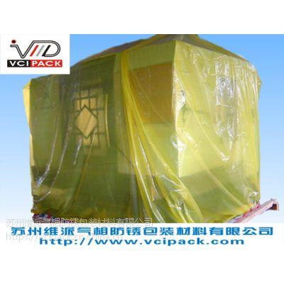 VCI防锈塑料膜,VCI塑料膜,气相塑料膜,VCI防锈膜出口海运专用防锈塑料膜