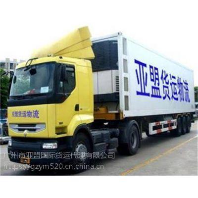 广州深圳-新加坡海运专线,双清门到门一站式服务