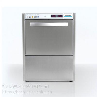 WINTERHALTER温特豪德台下式洗碗机商用洗碗机吧台洗杯机U50