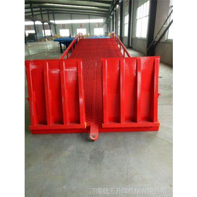 宝鸡厂家直销可移动式液压升降集装箱装卸货平台 液压式登车桥 10吨坡道过桥