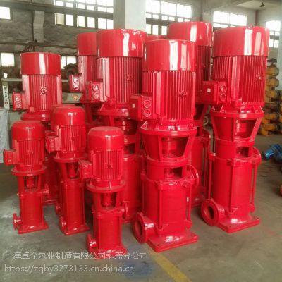 卓全XBD8.5/30G-GDL消防水泵扬程 室内消火栓泵给水泵