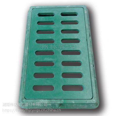 伟亿高分子树脂复合材料680*380*45mm水篦子 C型 厂家直销