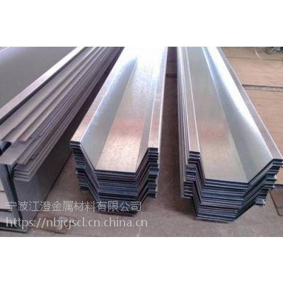 宁波304不锈钢天沟深加工供应商,可配送到厂18958271776