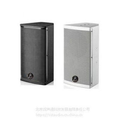 8寸全频音箱服务-热线:4001882597
