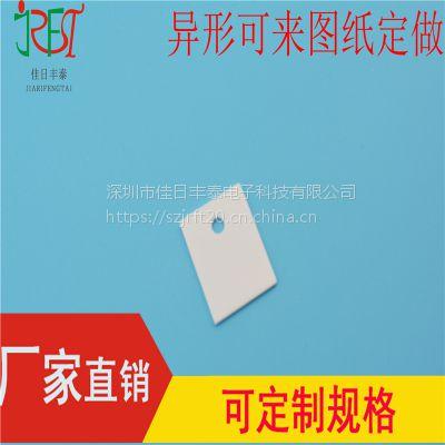 佳日丰泰直销96氧化铝陶瓷 电子工业陶瓷器件绝缘陶瓷垫片