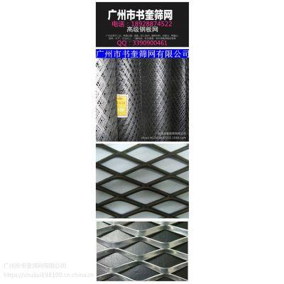 番禺筛网供应菱形孔钢板网 红色上漆网 原黑色钢板网 镀锌钢板网