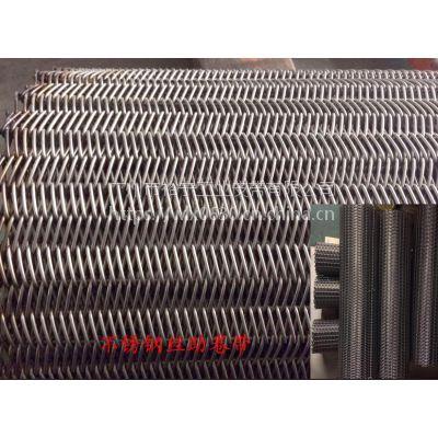 304不锈钢丝网带,用于热轧助卷机,价格优惠
