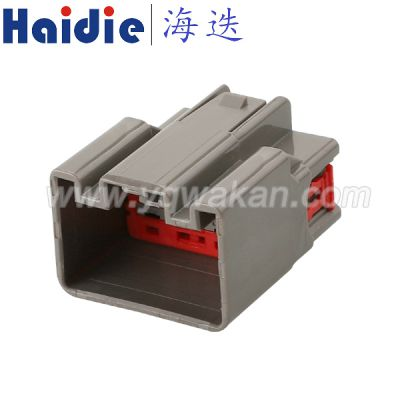 Haidie 10芯Yazaki矢崎汽车连接器 7282-6459-40
