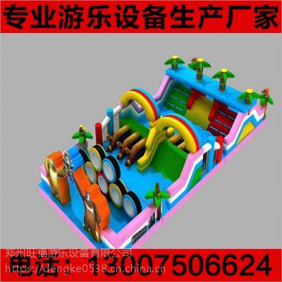充气蹦蹦床充气城堡滑梯充气攀岩户外大型户外游乐园设备儿童玩具
