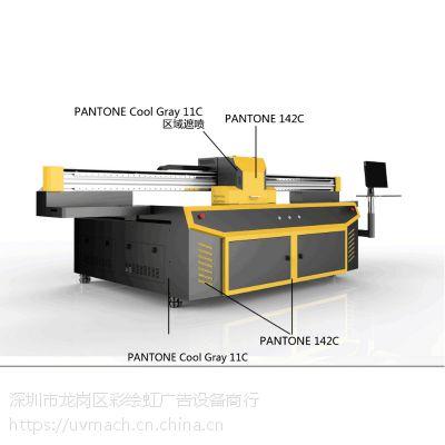 小理光 万能平板 UV打印机 UV万能打印机 广东深圳UV打印机
