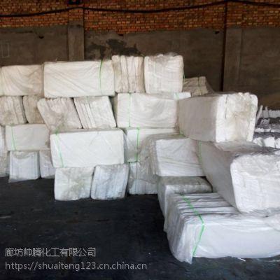 硅酸盐板 A级硅酸盐保温板 防火隔热