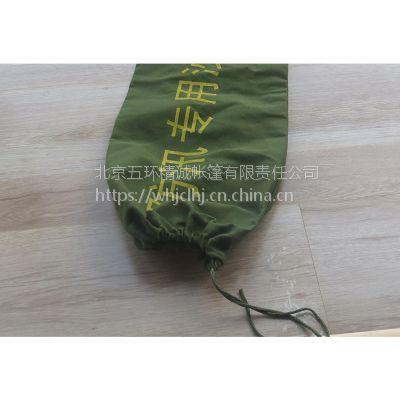 WHJC五环精诚防汛 防洪 挡水沙袋 帆布材质沙袋抽绳款 有机硅帆布