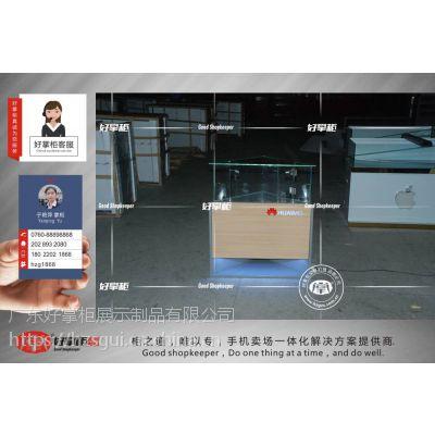 2019好掌柜供应定制华为3.0木纹转角柜