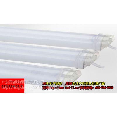 LED高亮度新款美化数码管