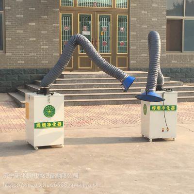 振鹏机械设备除尘器滤焊烟净化器 烟雾除尘器 2.2KW双臂