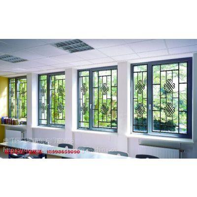 韶关 铝合金无焊接成手工窗花,卡扣式焊接铝艺窗户 防盗防蚊防护三防一体窗