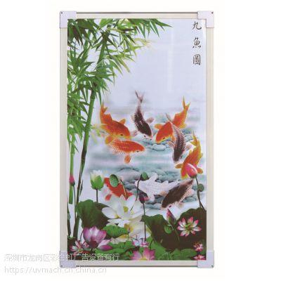 理光uv万能平板打印机 亚克力打印机瓷砖背景墙打印机 理光uv打印机