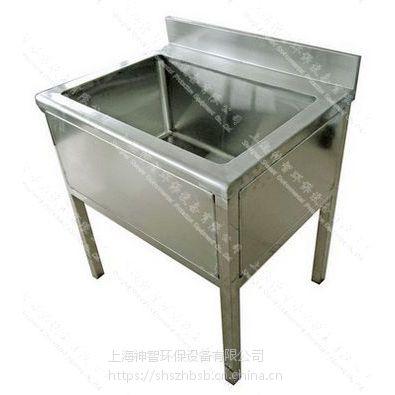 供应不锈钢水槽SZ-XS103