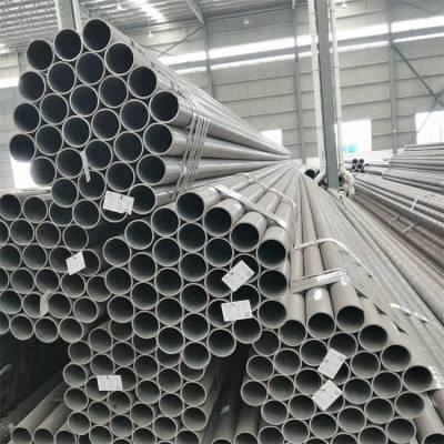 精品273*6流体无缝钢管 219*35碳钢管近期报价