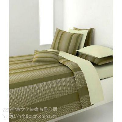 合肥床上四件套批发 床上用品代理商-合肥宏富 纯棉 124X64