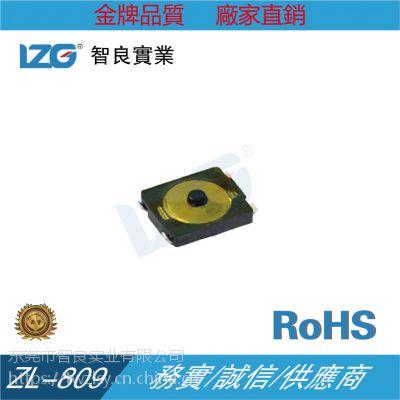 防水轻触开关贴片超薄型薄膜按键插件式侧按贴片耳机线开关LZG