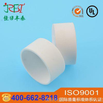 耐高温氧化铝陶瓷管 氧化锆陶瓷螺纹管 各种精密陶瓷棒加工定制