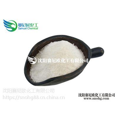 磷酸二氢钾|沈阳磷酸二氢钾98工业级