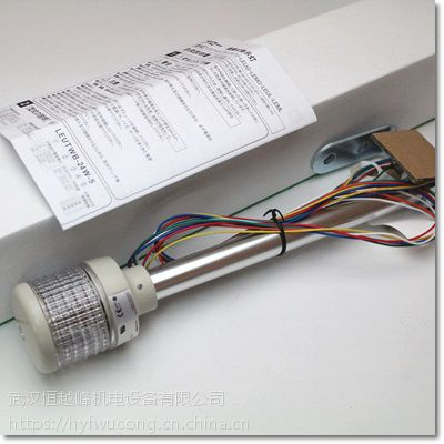 日本ARROW三色信号灯LOUT-24-3厂家直销机构