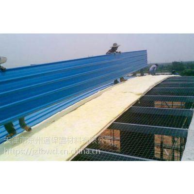 沂州养殖场扩建供应保温棉 玻璃棉卷毡 板 保温材料