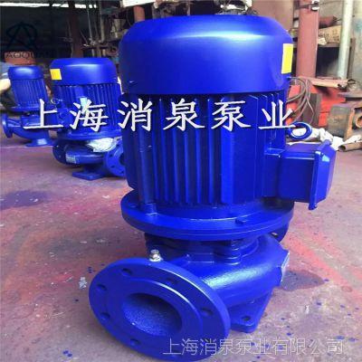 ISG40-250IA 无泄漏管道泵 立式管道泵厂家