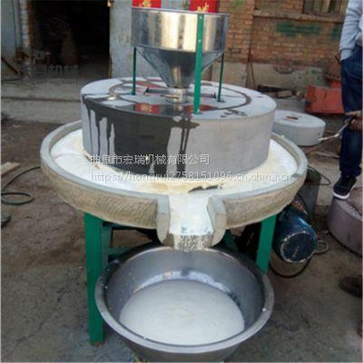 五谷杂粮 低速研磨豆浆石磨机 电动石磨生产量