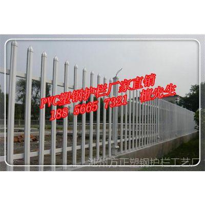 合肥/肥东/肥西/长丰/pvc护栏/草坪护栏/公园护栏/厂家批发