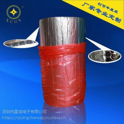 性价比高的隔热材星辰双层纳米气囊反对流层 专利产品铝箔/气泡/铝箔