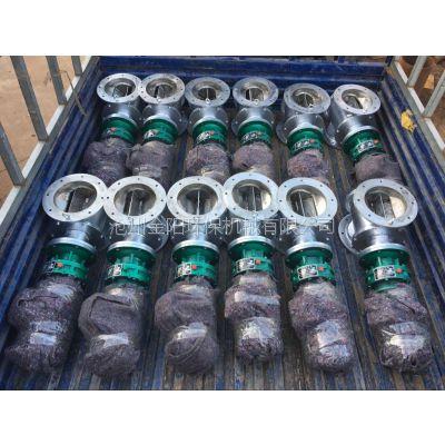 金阳环保卸料器,给料机卸灰阀生产型号