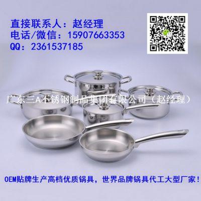 吉林锅具批发 吉林不锈钢锅批发 广东锅具工厂直销