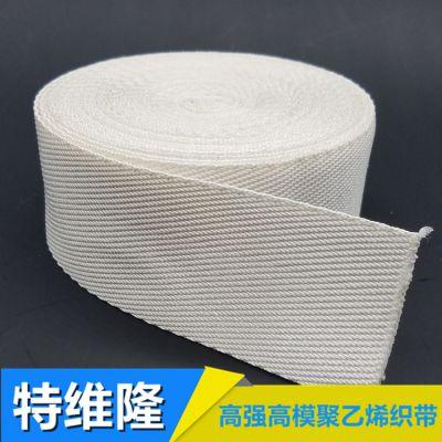 厂家供应 高强耐酸碱高分子PE织带 主用于工业吊装带 高空作业带