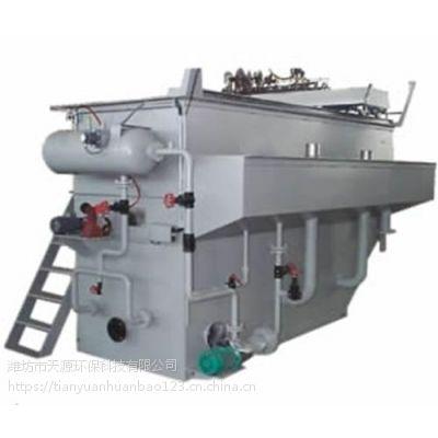 天源TPF系列超级溶气气浮机(平流式)