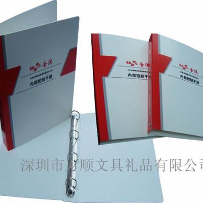 万顺A4强力夹 2孔O型活页资料夹PP文件夹背宽35mm办公档案夹