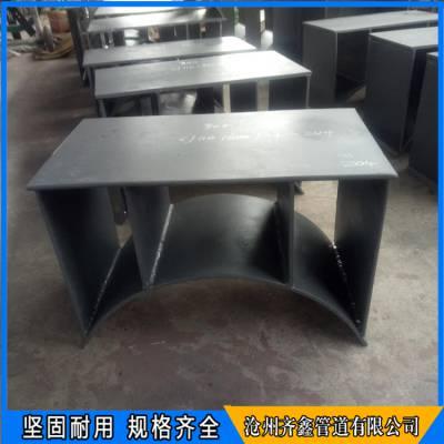 HG/T21629-1999 J10 座式管托(用于大型管) 齐鑫质优价廉