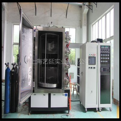 上海真空镀膜机、多弧离子镀设备、镀钛机器、真空PVD涂层机械、艺延实业