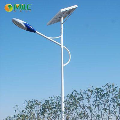 吉林全自动太阳能路灯报价