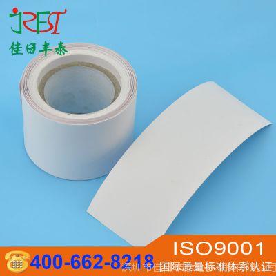 pvc麦拉片塑料硬板 pvc片材板材 pvc垫片 pp绝缘片加工非标定做