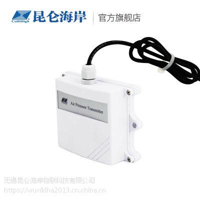 无锡昆仑海岸气体压力传感器JQYB-A 气体压力传感器厂家直销
