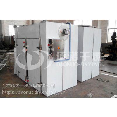 江苏道诺干燥供应:药用型(GMP)烘箱