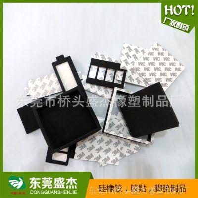 厂家销售 高弹EVA防滑垫 EVA自粘泡棉垫  防震3M胶垫